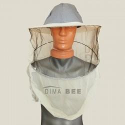 Пчеларско було - презраменно