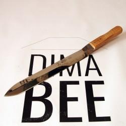 Нож за разпечатване - двустранно заточен